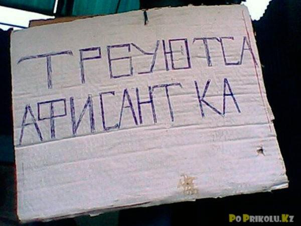 Картинки с надписями по узбекский, открытка